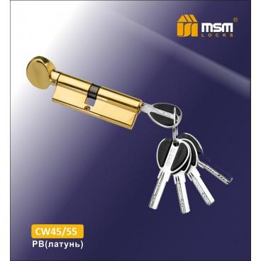 Цилиндровый механизм MSM-100мм (В45-55) ключ-вертушка латунь
