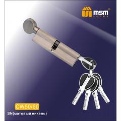 Цилиндровый механизм MSM-110мм (В50-60) ключ-вертушка никель
