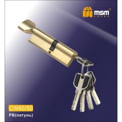 Цилиндровый механизм MSM-110мм (В60-50) ключ-вертушка латунь