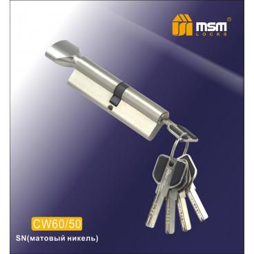 Цилиндровый механизм MSM-110мм (В60-50) ключ-вертушка никель