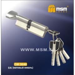 Цилиндровый механизм MSM-70мм (В30-40) ключ-вертушка никель