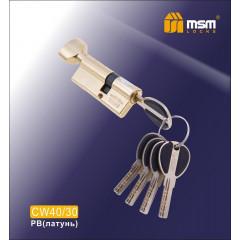 Цилиндровый механизм MSM-70мм (В40-30) ключ-вертушка латунь