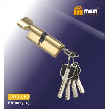 Цилиндровый механизм MSM-80мм (В30-50) ключ-вертушка латунь