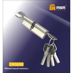 Цилиндровый механизм MSM-80мм (В30-50) ключ-вертушка никель