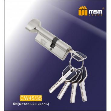 Цилиндровый механизм MSM-80мм (В45-35) ключ-вертушка никель