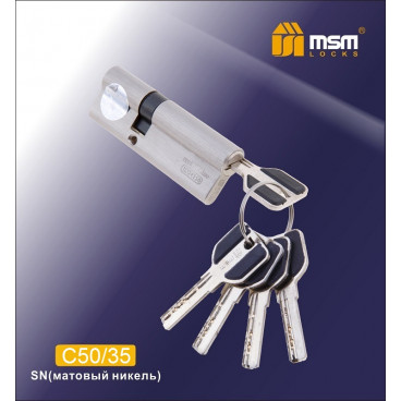 Цилиндровый механизм MSM-85мм (50-35) ключ-ключ никель