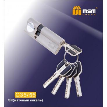 Цилиндровый механизм MSM-90мм (55-35) ключ-ключ никель