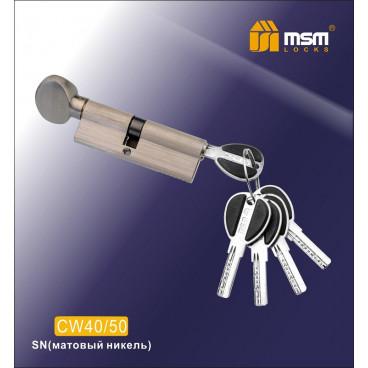 Цилиндровый механизм MSM-90мм (В40-50) ключ-вертушка никель