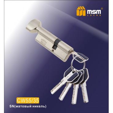 Цилиндровый механизм MSM-90мм (В55-35) ключ-вертушка никель
