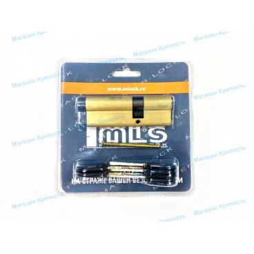 Цилиндровый механизм Master-Lock 35-55 кл-кл. (5 ключей)