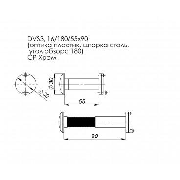 Глазок Fuaro DVS3 16/180/55x90 CP Хром