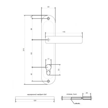 Ручки на планке Apecs HP-85.0101-G