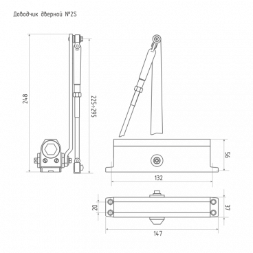 Доводчик Нора-М №2s F (50кг) - белый - с фиксацией