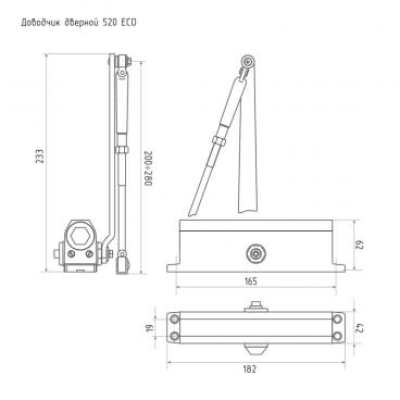 Доводчик Нора-М 520 ЕСО (25-70 кг) - чёрный - морозостойкий