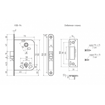 Защелка межкомнатная Нора-М КЗВ-114 (72 мм) - латунь