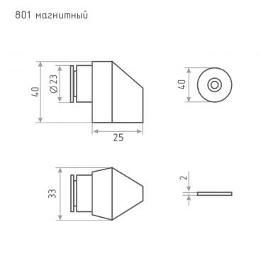 Ограничитель магнитный Нора-М 801 (мат.хром)