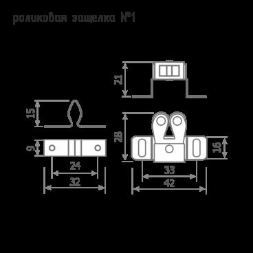 Защёлка роликовая Нора-М №1 (34мм) (ст.бронза)