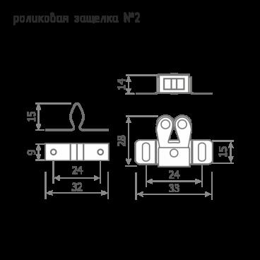 Защёлка роликовая Нора-М №2 (24мм) (хром)