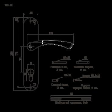 Ручка дверная на планке Нора-М 100-70 мм (золото)