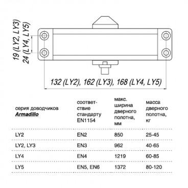 Доводчик дверной морозостойкий Armadillo LY5 120 кг (алюминий)