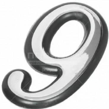 Металлическая самоклеящаяся цифра 9 (серебро)