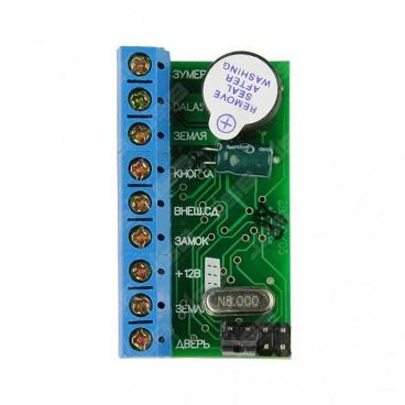 Автономный контроллер Z-5R Пульсар-Телеком