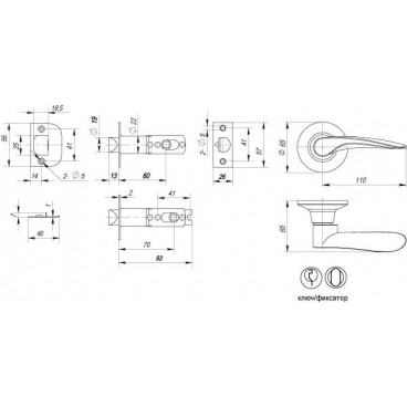 Ручка защелка 6020 AB-E (кл./фик.) бронза