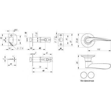 Ручка защелка 6020 AB-P (без фик.) бронза