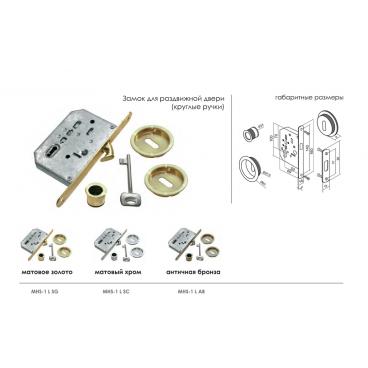 Ручки для раздвижных дверей Morelli MHS-1 WC SC матовый хром