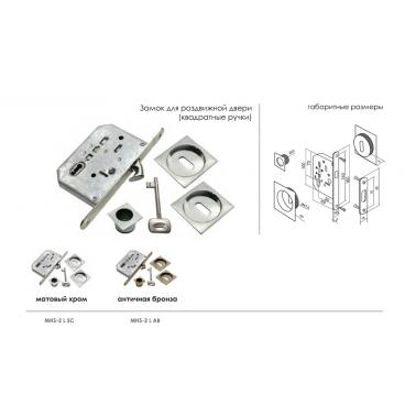 Ручки для раздвижных дверей Morelli MHS-2 L AB бронза