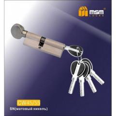 Цилиндровый механизм MSM-100мм (В65-35) ключ-вертушка никель