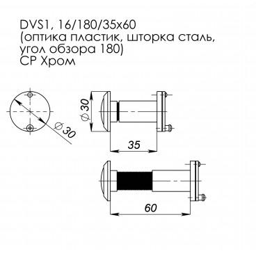Глазок Fuaro DVS1 16/180/35x60 CP Хром