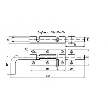 Задвижка ЗД-110-Гб ст.бронза/цинк