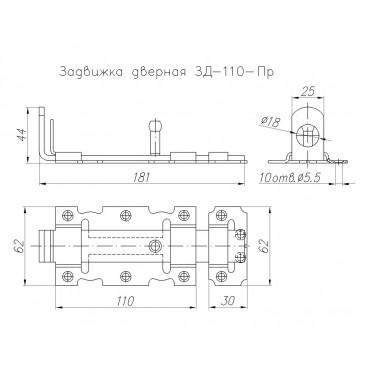 Задвижка ЗД-110-Пр (проушины) черный матовый