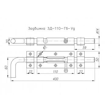 Задвижка ЗД-110-Уд ст.бронза/цинк