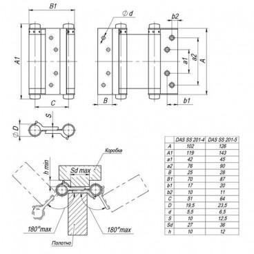 Петля пружинная двусторонняя DAS SS 201-5 (125*86*1.5) AB Бронза
