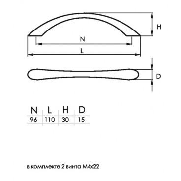Ручка мебельная 204-96 (сатин)