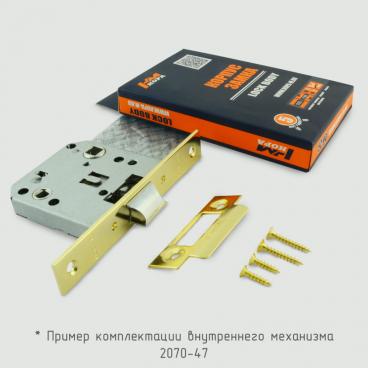 Дверные защелки Нора-М 2070-47 мм АВ (ст.бронза)