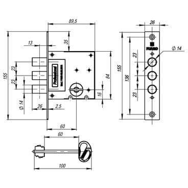 Замок врезной сувальдный Fuaro V10/S-60.00.3R14 4 ключа