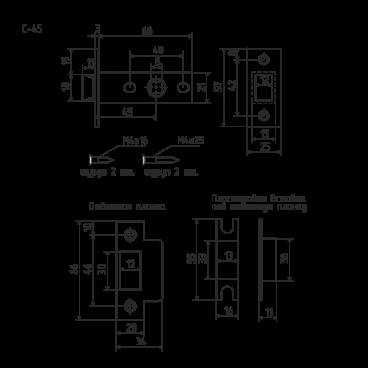Защелка дверная Нора-М С-45 (L5-45 AB) бронза