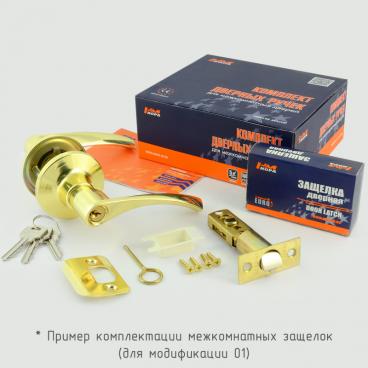Защелка Нора-М ТТ1-01 (золото)
