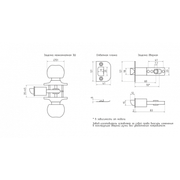 Защелка Нора-М ЗШ-01 (мат.никель)